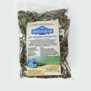 Чай «Для повышения иммунитета» №10