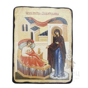 """Икона Божией Матери """"Целительницы"""""""