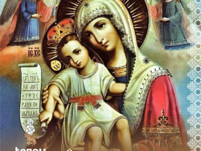 какие бывают святые лики